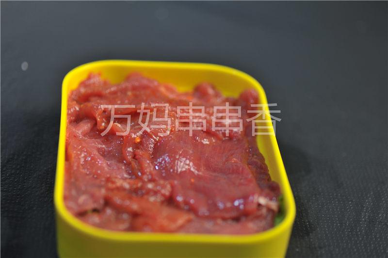 重庆串串香水晶嫩牛肉