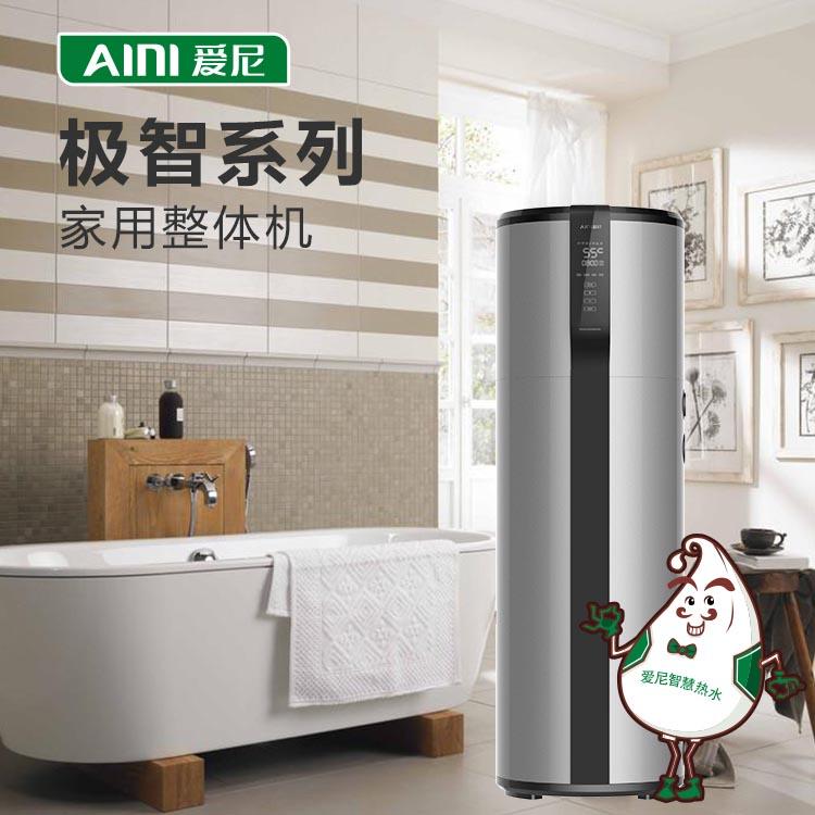 空气能热水器|空气能热水器家用|极智系列KD39/160|空气能一体机