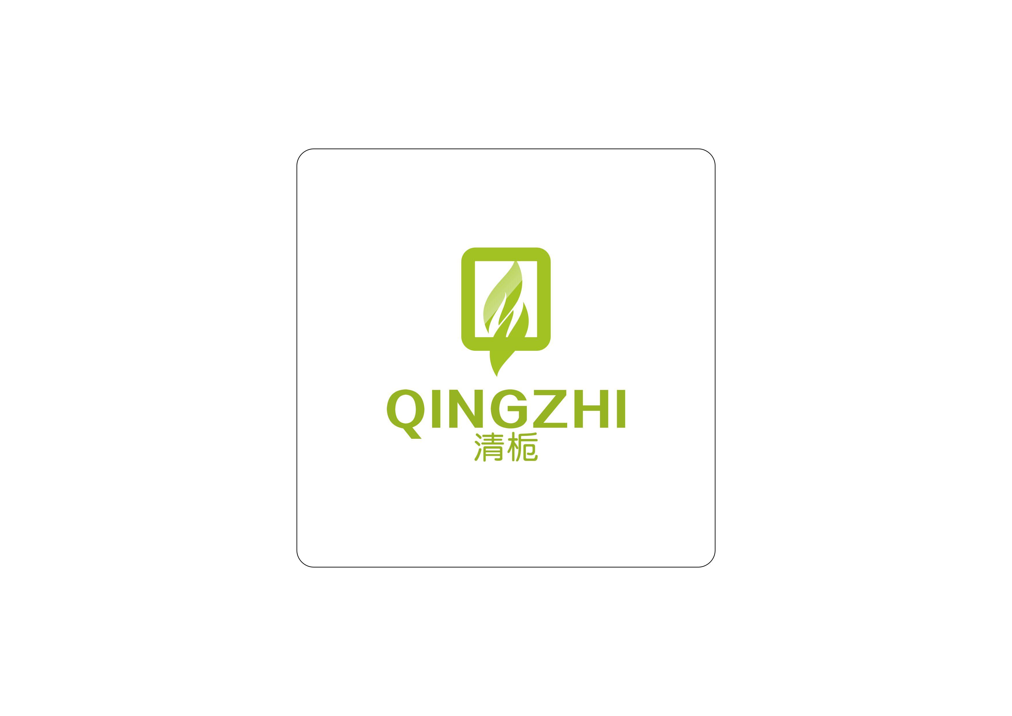 郑州净创环保科技有限公司
