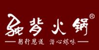 四川驼背餐饮管理有限公司