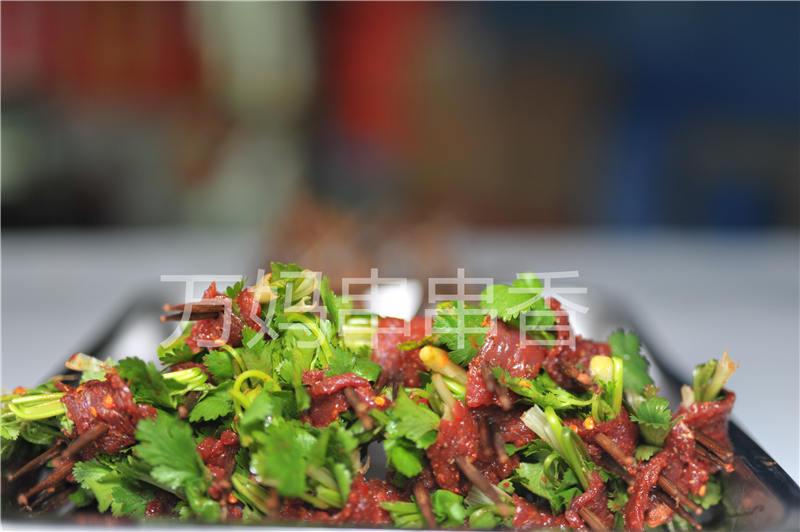 重庆串串香加盟培训香菜牛肉