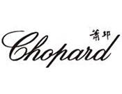 瑞士Chopard 萧邦表业