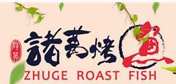 广州诚膳餐饮管理有限公司