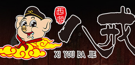 北京蓝鲸创业商贸有限公司