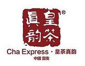 广州皇韵企业管理服务有限公司