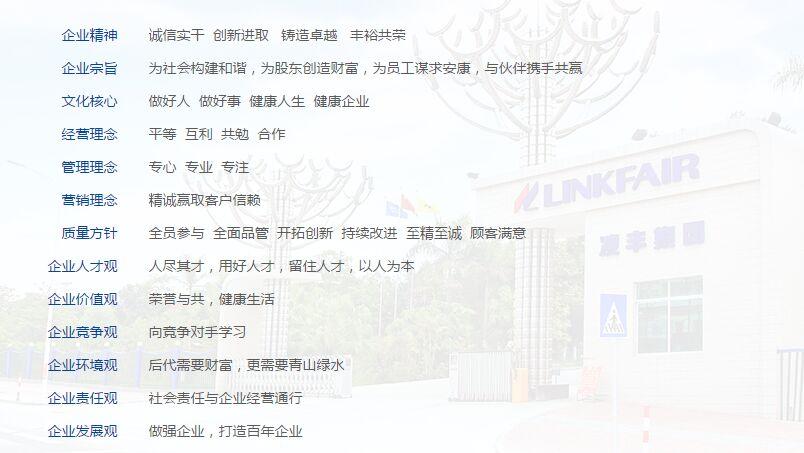 凌丰厨具加盟费用多少钱_凌丰不锈钢餐厨具加盟招商_2