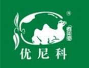 新疆若羌塔里木红枣专业合作社