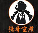 安徽众化企业管理集团