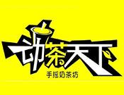 福州嘉弘餐饮管理公司