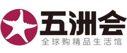 深圳市君美瑞信息科技有限公司