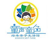 广州童声童色文化发展有限公司