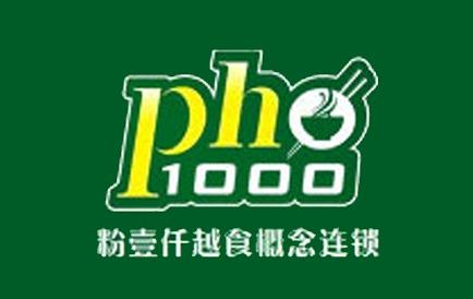 pho1000粉壹仟加盟费多少钱