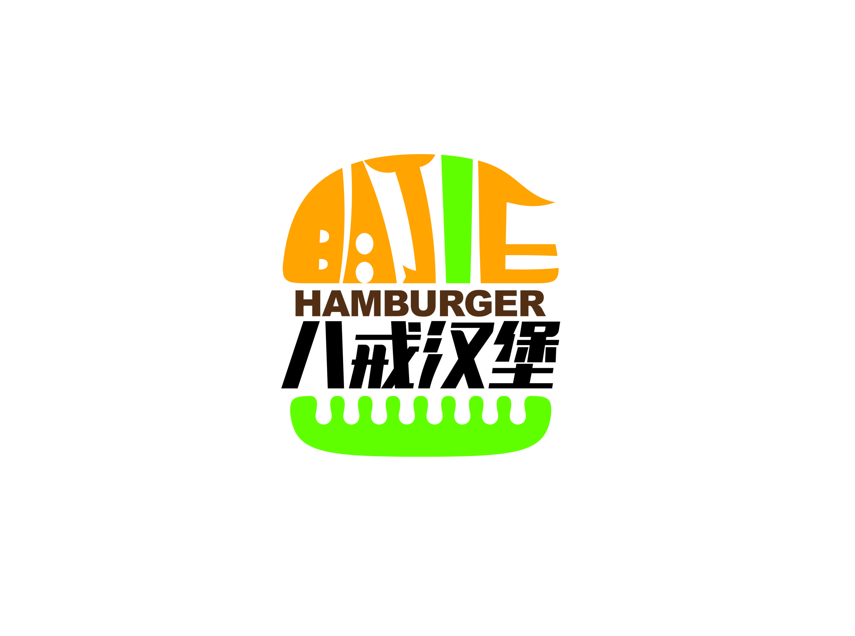 广州如何开汉堡店,八戒汉堡俘获吃货心