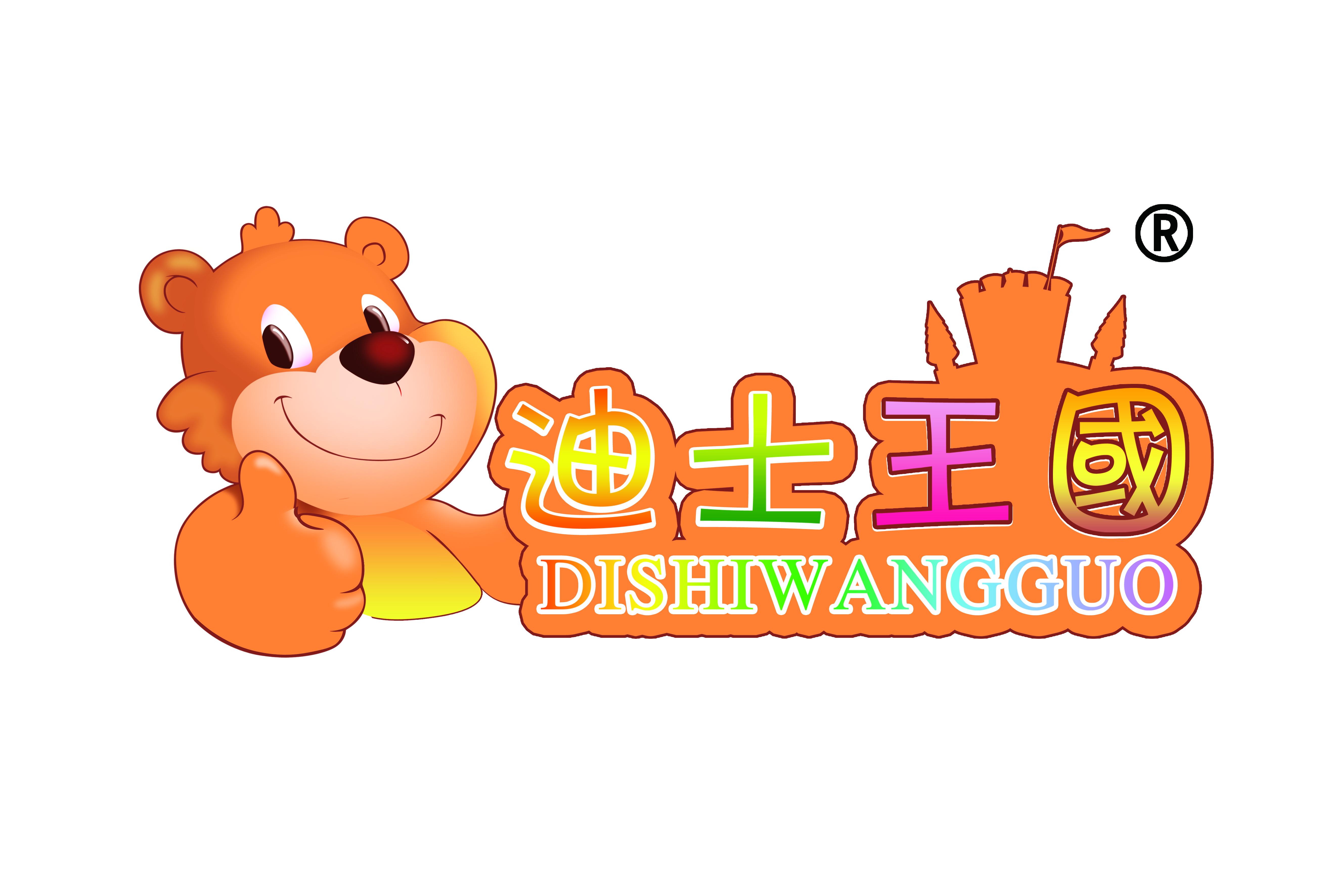 广州魔森品牌管理有限公司