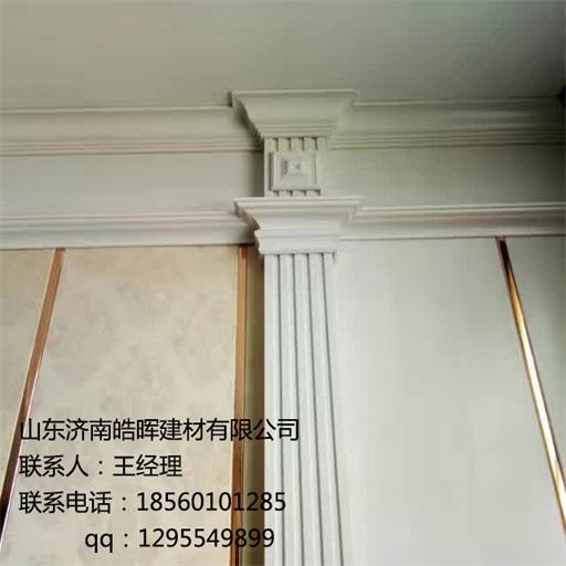 酒店罗马柱装修材料