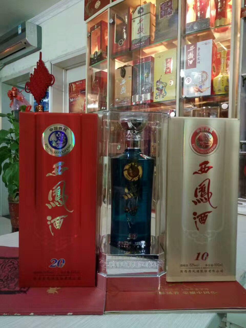 西安西凤酒专卖店陕西西安西凤酒专卖店营销批发