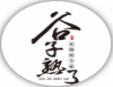 秦皇岛泛亚餐饮集团