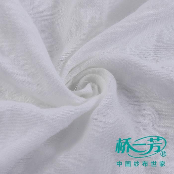 纯棉白色纱布,双层漂白纱布