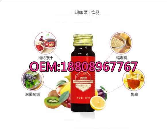 50ml玻璃瓶燕窝胶原蛋白饮品代加工|中国OEM厂家