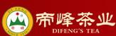 福建帝峰生态茶业发展有限公司