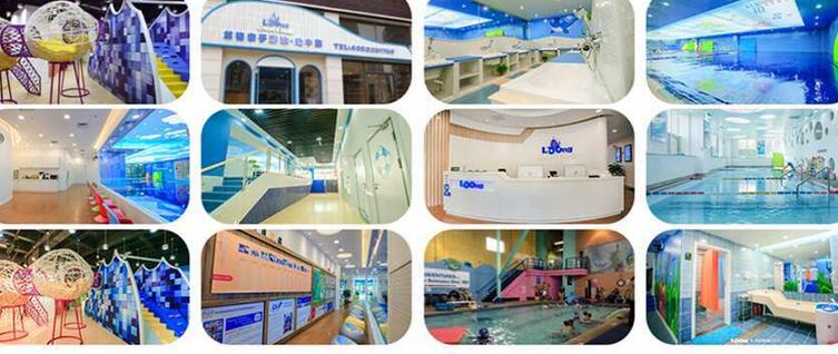 龙格亲子游泳俱乐部加盟费多少钱_龙格亲子游泳加盟条件_4