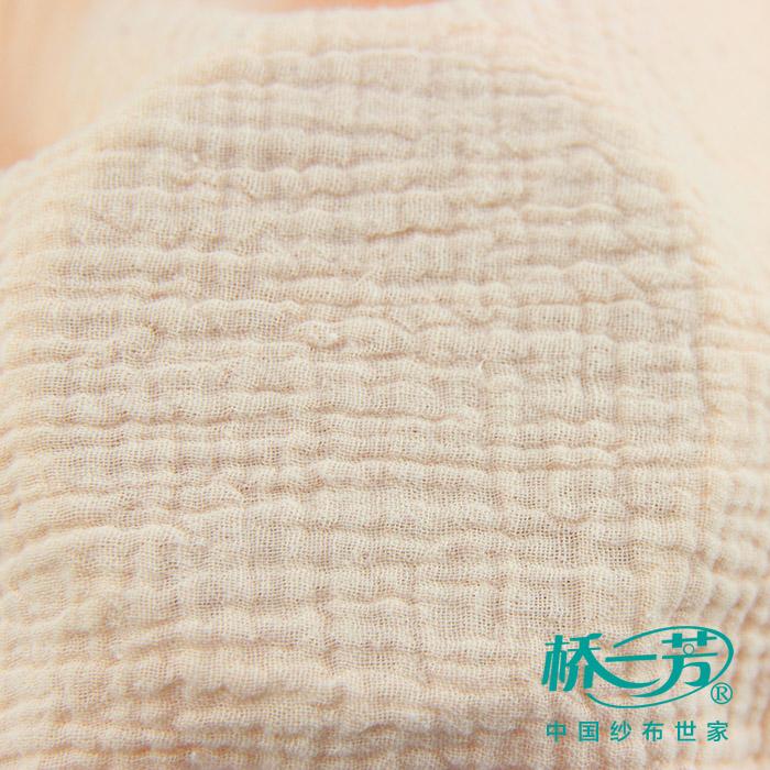 双层褶皱浴巾抱被纱布