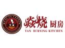 济南顶吉酒店企业管理咨询有限公司
