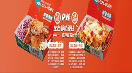 上海满点餐饮管理有限公司_1