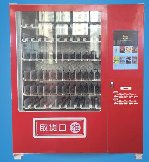 超大型饮料食品自动售货机