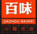 华夏世味(北京)国际餐饮管理有限公司