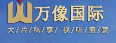 济南申安电子科技有限公司
