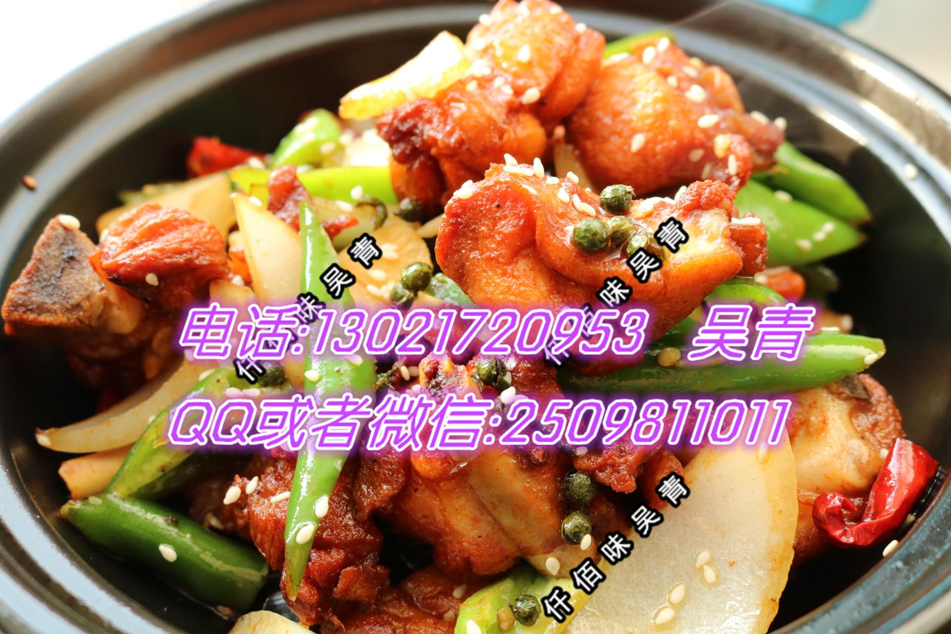 瓦香鸡豆腐核心技术配方转让加盟费多少钱学酱料
