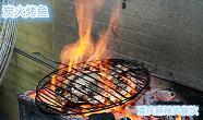 靖州烧烤培训技术哪家好,麻辣风价格便宜,味道好