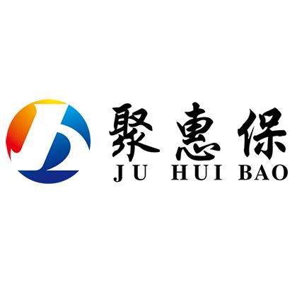 聚惠保网络科技(深圳)有限公司