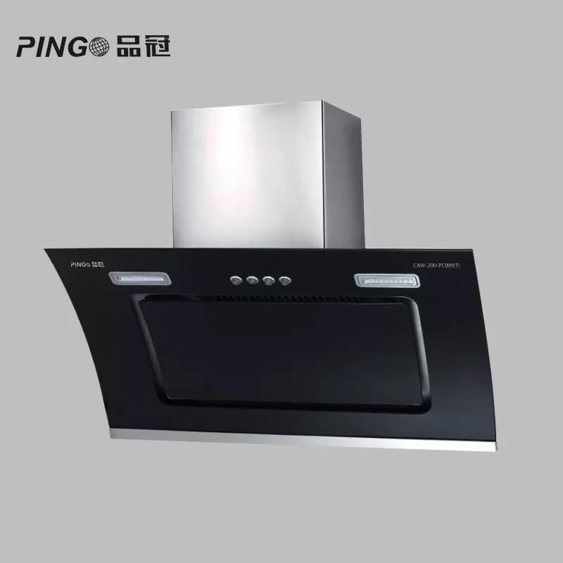安徽合肥荣事达品冠之家CXW-200-PC099(T)油烟机