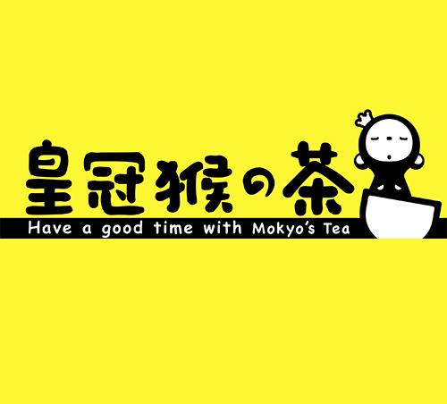 皇冠猴的茶茶饮