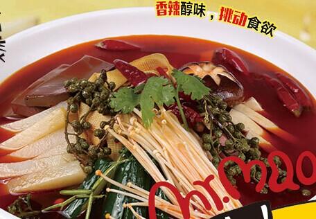 义乌 冒蜀黍火锅冒菜加盟 特色餐饮快餐加盟排行榜