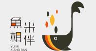 北京鱼米相伴餐饮管理有限公司