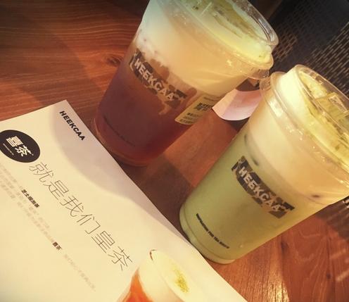 喜茶加盟优质茶饮,喜茶加盟费实惠