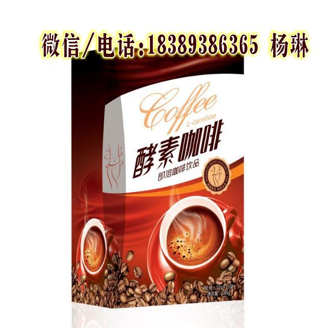承接酵素咖啡粉贴牌加工厂家