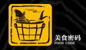 美食密码木桶滋滋锅
