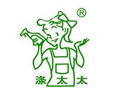 涤太太家居环保用品代理_涤太太家居用品加盟怎么样
