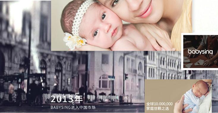 童歌母婴用品加盟条件_童歌母婴用品连锁_童歌母婴招商_1