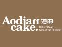 澳典烘焙加盟费用多少钱_澳典烘焙面包店加盟条件_澳典烘焙坊招商