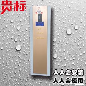 昭通安空气能安装简单的热水器
