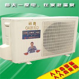 轻巧昭通空气能热水器告别笨重