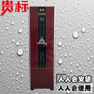 全能型昭通空气能热水器