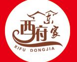 济南凯越企业管理有限公司