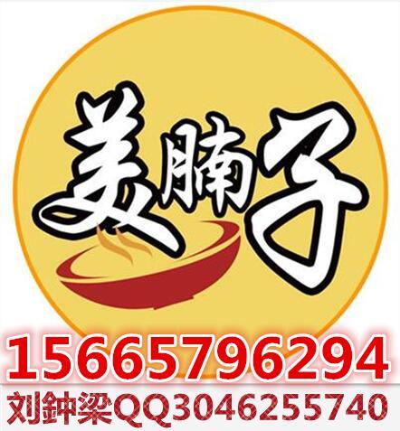 美腩子烧汁虾米饭加盟官网一酸菜鱼面馆加盟哪个好
