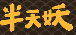 山东冠超餐饮管理有限公司